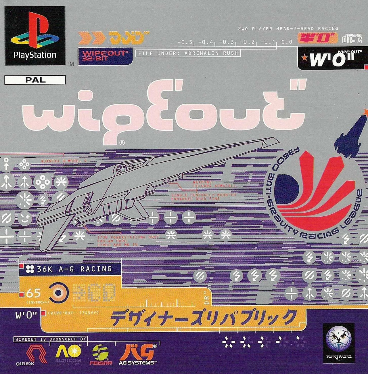 Original Wipeout box art for the PlayStation
