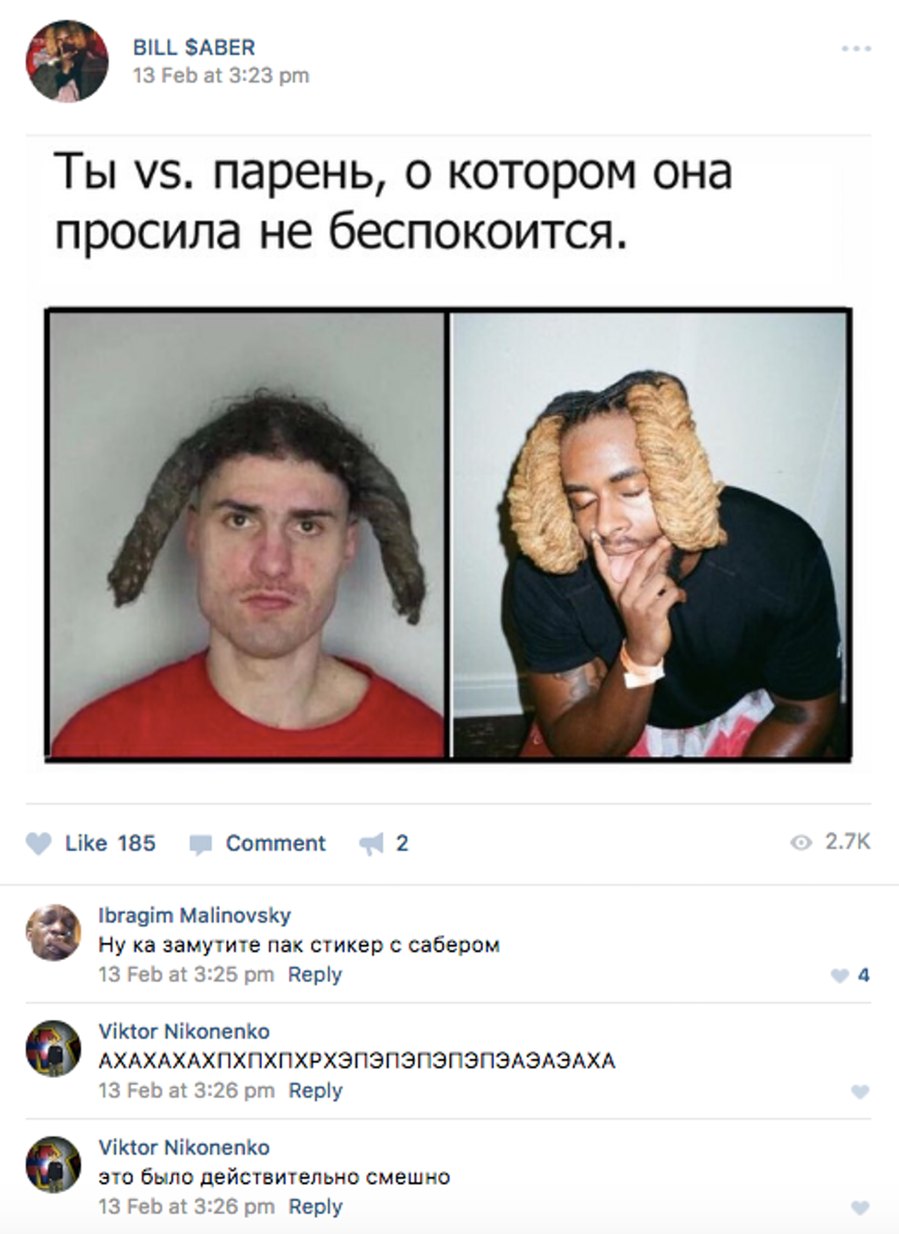 Buffalo rapper Bill $aber posts a Russian meme of himself on his VK page.