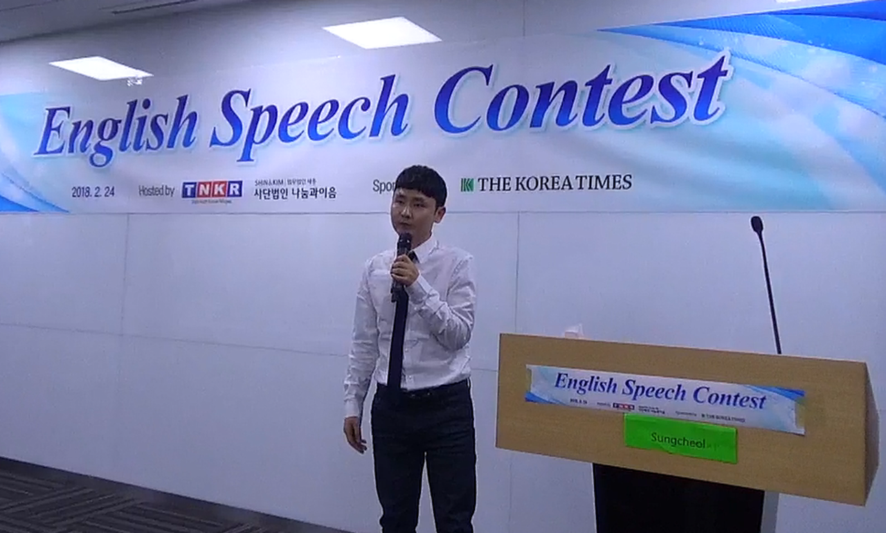 Still from a video of Kim Sung-chul at a speech contest organized by TNKR in February, where he won second place.