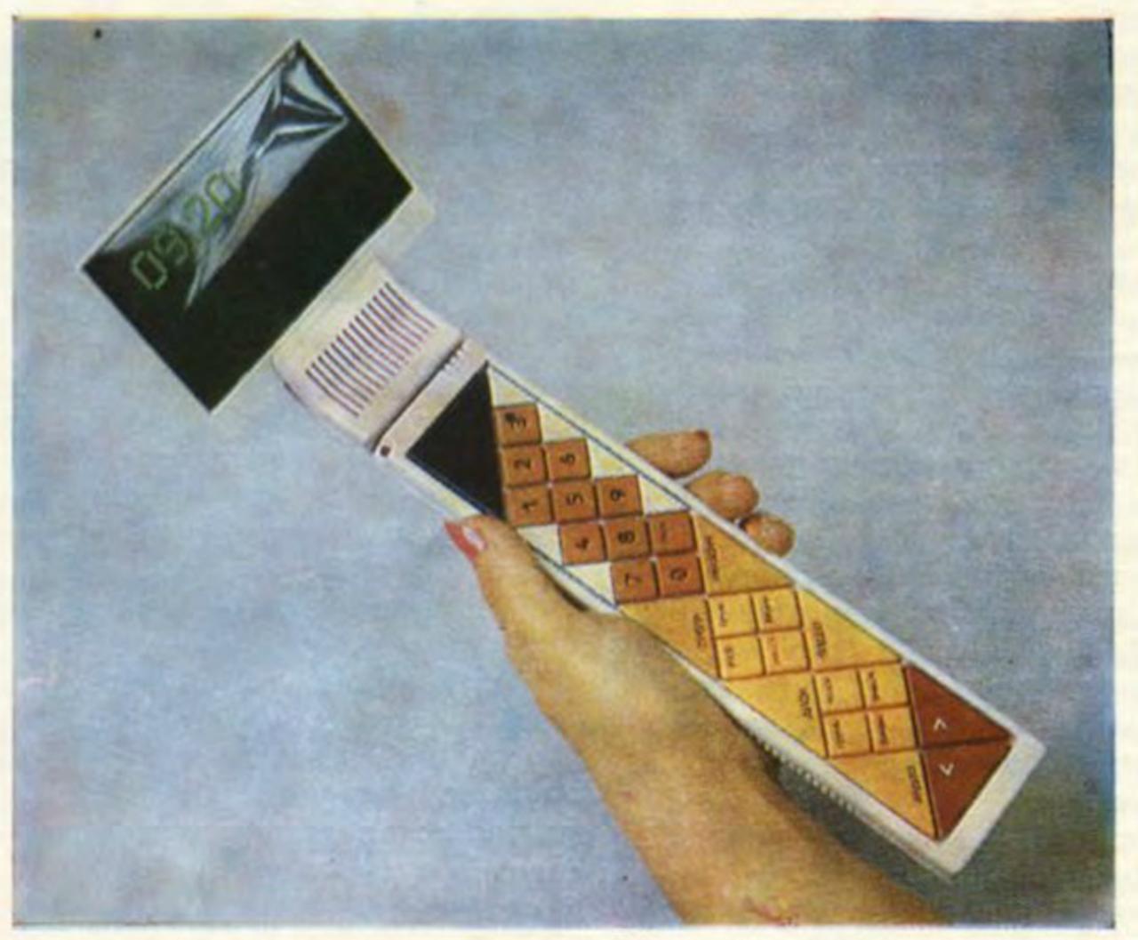 A Sphinx remote control.